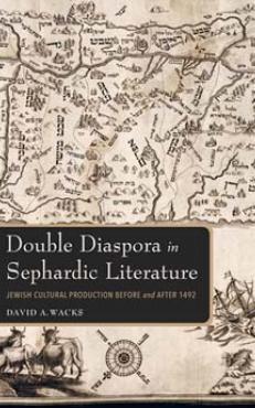 View Larger Double Diaspora in Sephardic Literature